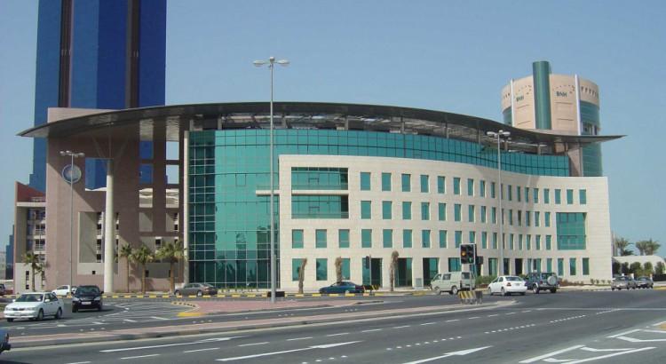 Al-Ali United Bank HQ Seef