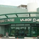 Najibi Centre for Najibi Centre